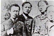 """""""조선, 1880년대에 찾아온 개혁의 기회를 날리다""""[박훈 한일 역사의 갈림길]"""