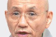 불교 사회참여 이끈 월주 스님 입적
