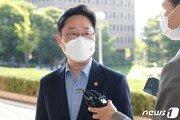"""법무부, 23일 평검사 인사…박범계 """"큰폭 아니지만 희망원 반영"""""""