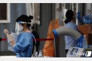 코로나 업무 폭증에 보건소 떠나는 간호사들…사직 50% 늘어