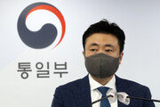 """통일부, 흡수통일 반대 재확인…""""추구하지 않아"""""""