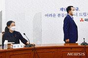 """국민의당, 합당 잡음…""""멋 없다"""" vs """"지분요구 안했다"""""""