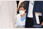 """""""박근혜 탄핵 헌재, 정신적 피해 줘"""" 소송냈지만 패소"""