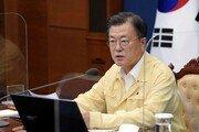 """文, '청해부대 감염' 8일만에 SNS사과…""""세심히 못살펴 송구"""""""