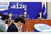 """盧탄핵에 갇힌 민주당…송영길 """"네거티브도 금도 지켜야"""""""