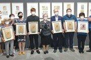 """70년된 병적기록-인물화로 전국 수소문… """"지자체 협조 절실"""""""