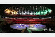 도쿄올림픽 개막… 팬데믹 속에도 도전은 계속된다