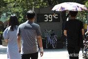 토요일도 '가마솥 폭염'…서울 낮 최고 37도