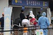 경기도 어린이집 감염 심상찮다…1~7월 566개소, 매일 2.81곳 확진