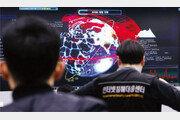 北·中 해커들 韓 대선 개입 시작했을 수도