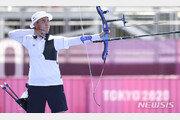 [올림픽] '17세 신궁' 김제덕, 역대 올림픽 남자 최연소 금메달 기록