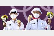 """여야, 도쿄올림픽 첫 금메달 축하…""""코로나에 단비 같은 소식"""""""
