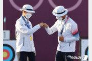 [올림픽] 한국, 첫날부터 금 1·동 2 수확…양궁 혼성전 금메달