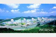 한빛원전 3호기 '냉각계통 정상화'…오후 전출력 도달