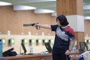[올림픽]김보미·추가은, 10m 공기권총 결선 진출 실패