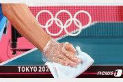 사실상 뚫려버린 버블 방역…선수 스스로 안전 지키는 올림픽