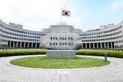 [단독]국정원, '국보법 폐지' 범여권 법률안 반대 의견 제출