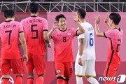 '이강인' 멀티골 김학범호, 루마니아 4-0 대파…B조 선두 등극