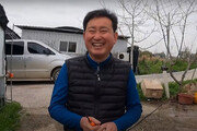 '귀농·귀어·귀촌 1번지' 전남, 유튜브 채널로 '귀농 유치' 한몫