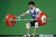 역도 한명목, 1㎏ 차이로 동메달 획득 실패