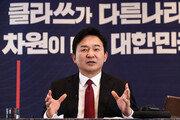 """""""文정부 모든것 되돌려놓겠다"""" 원희룡, 대선출마 공식 선언"""