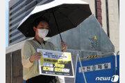 '세월호 기억공간'  철거 놓고 유가족·서울시 폭염속 나흘째 갈등