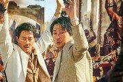 D-2 '모가디슈' 예매율 1위…흥행 레이스 시동