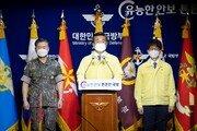"""서욱 """"청해부대 34진 백신 접종 관심·노력 부족했다"""""""