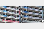 北, 도쿄올림픽 '이순신 현수막' 철거 요구한 일본 맹비난