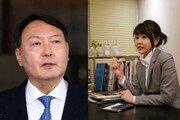 """尹측 """"이낙연 아내 그림 공공기관이 구입, 적절한가""""…첫 검증 공세"""