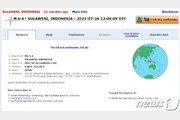 인도네시아 술라웨시에 규모 6.4 지진