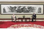 """中왕이, 美셔먼에 """"중국 사회주의 도전·전복 시도 안돼"""""""