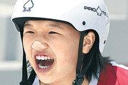 '개성 유니폼' 13세 소녀, 일본 최연소 금메달
