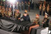 김정은, 정전협정 68주년 맞아 전사자묘 참배…리영길 등 동행