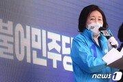 '박영선 지지 연설' 고등학생, 선거법 위반 혐의로 檢송치