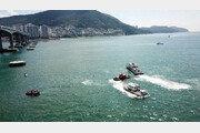 부산 남항대교 앞 해상서 예인선 전복 후 침몰…2명 사망