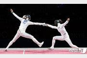 한국 여자 펜싱, 단체전 결승서 접전 끝에 은메달