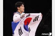 태권도 80㎏ 초과급 인교돈, 동메달 획득… 9번째 메달
