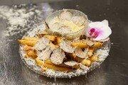 감자튀김 한 접시에 23만 원…최소 2달치 대기명단