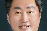 문화강국 앞당길 국립중앙도서관 연구 활성화[기고/김준혁]