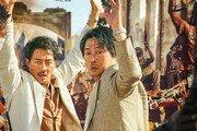 '모가디슈'·'방법:재차의'·'정글 크루즈' 오늘 개봉…누가 먼저 웃을까?