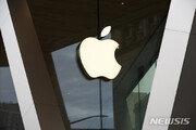 美빅테크, 예상 뛰어넘은 실적 발표…애플 약 94조·구글 71조 벌어