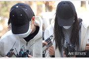 8세딸 대소변 먹이고 학대·살해 엄마 '징역30년' 불복 항소