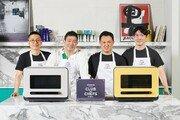 '밀키트, 좋은 기계로 돌리면 맛있어요'… 삼성전자 '비스포크 큐커' 출시