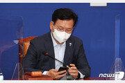 """송영길 '모더나 물량 구체적 언급'에…중수본 """"유감"""""""