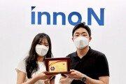에이치케이이노엔, '아시아에서 일하기 좋은 기업' 선정… 직장·가정 조화 우수 평가