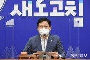 """송영길, 모더나 공급량 공개…비밀유지 강조했던 정부는 """"당혹"""""""