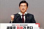5선 조경태 의원, 홍준표 대선캠프 선대위원장 맡는다