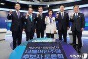 이명박·박근혜 사면 묻자 與 주자 4명 'X'…이낙연·정세균 '판단유보'