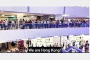 """[올림픽]'중국 국가 듣기 싫어'…홍콩 금메달에 시민들 """"위 아 홍콩"""""""